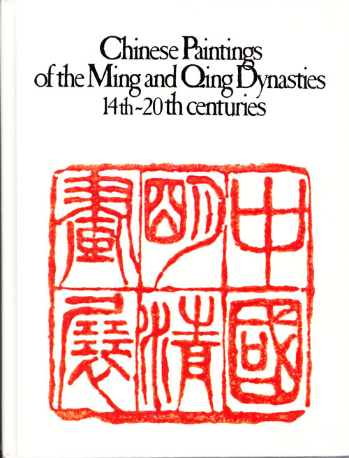 Image for Chinese Paintings of the Ming and Qing Dynasties 14th-20th century