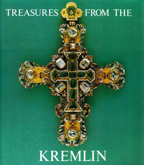 Image for Treasures From the Kremlin: An Exhibition from the State Museums of the Moscow Kremlin at The Metropolitan Museum of Art, New York May 19 - September 2, 1979 and the Grand Palais, Paris October 12, 1979- January 7, 1980