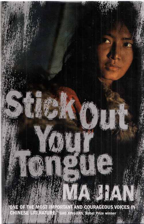 Image for Stick Out Your Tongue