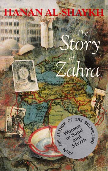 Image for The Story of Zahra [Inscribed by Author]