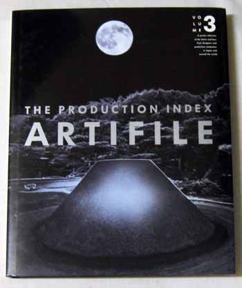 Image for Artifile The Production Index Volume 3