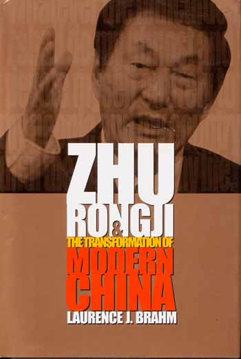 Image for Zhu Rongji and the Transformation of Modern China