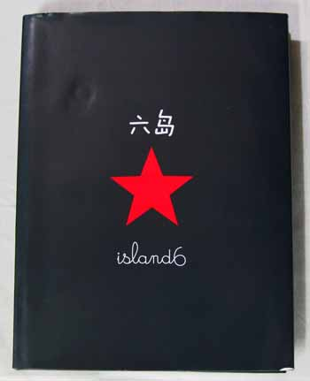 Image for Island6 Catalogue 2011