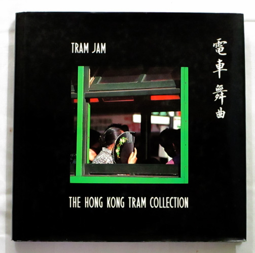Image for Tram Jam The Hong Kong Tram Collection
