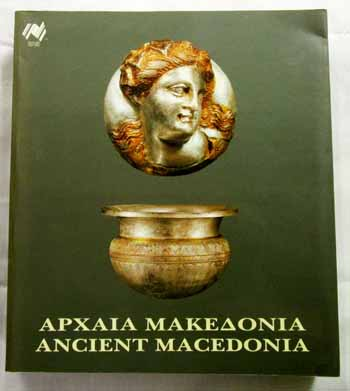Image for Ancient Macedonia