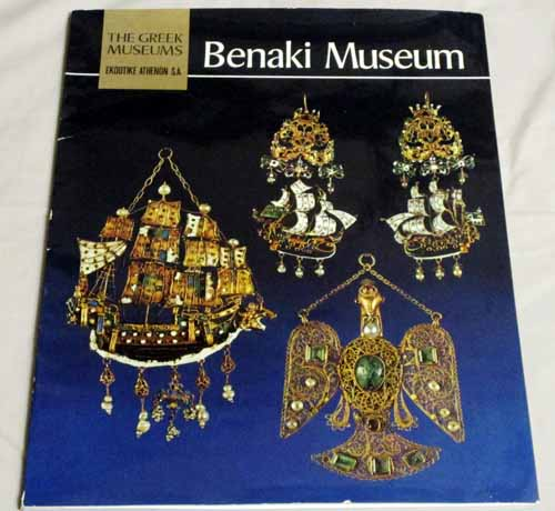 Image for Benaki Museum [The Greek Museums]