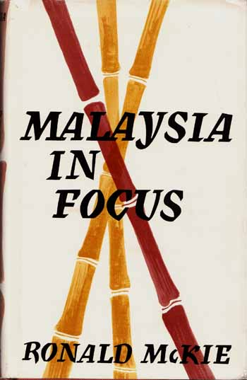 Image for Malaysia in Focus