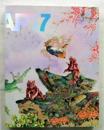 Image for APT7. The 7th Asia Pacific Triennial of Contemporary Art. 20 Years of APT 1993-2013