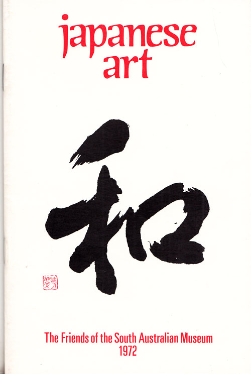 Image for Japanese Art
