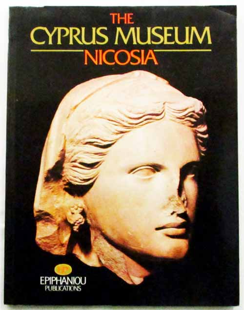 Image for The Cyprus Museum.  Nicosia.