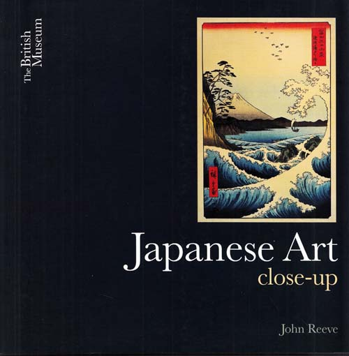 Image for Japanese Art Close-up