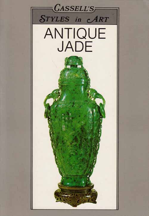 Image for Antique Jade