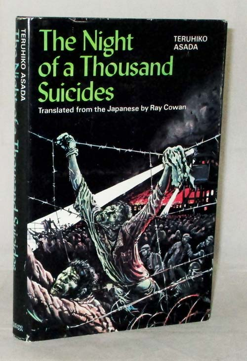 Image for The Night of a Thousand Suicides
