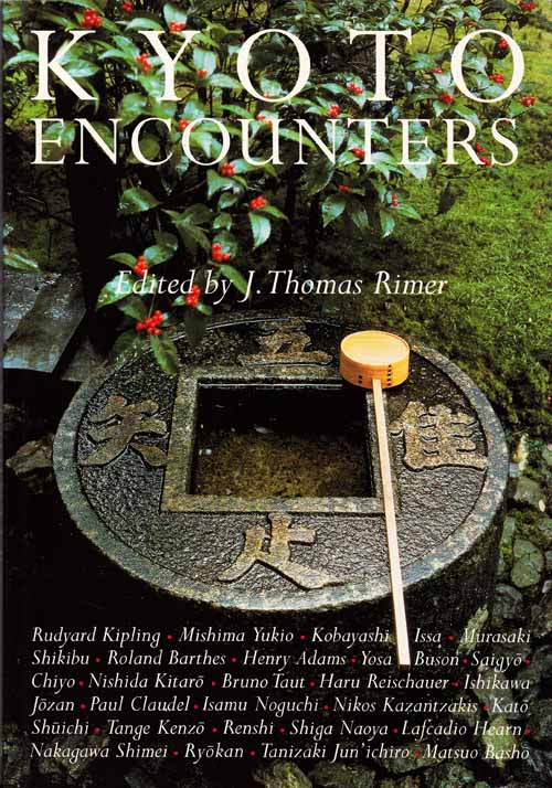 Kyoto Encounters