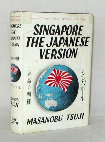 Singapore The Japanese Version