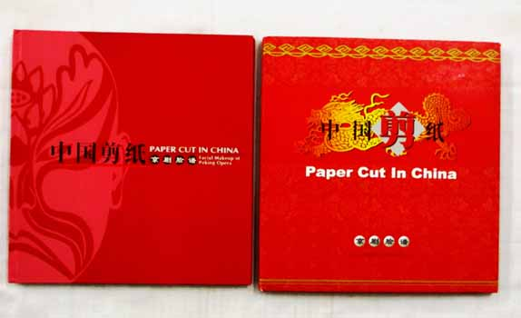 Image for Paper Cut in China Facial Makeup of the Peking Opera