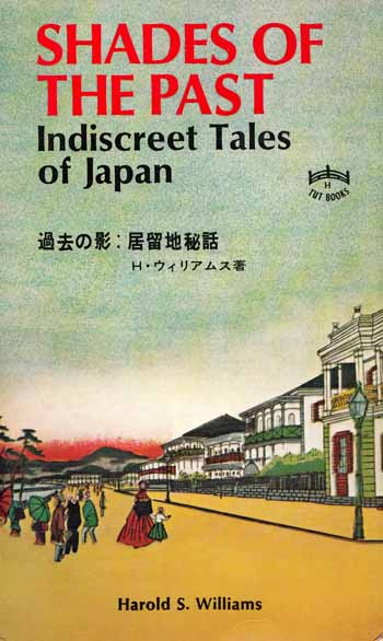 Image for Shades of the Past or Indiscreet Tales of Japan