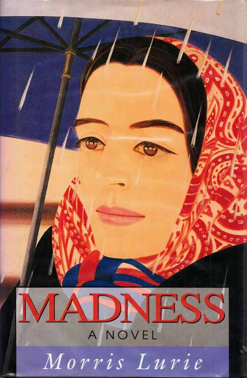 Image for Madness: A Novel