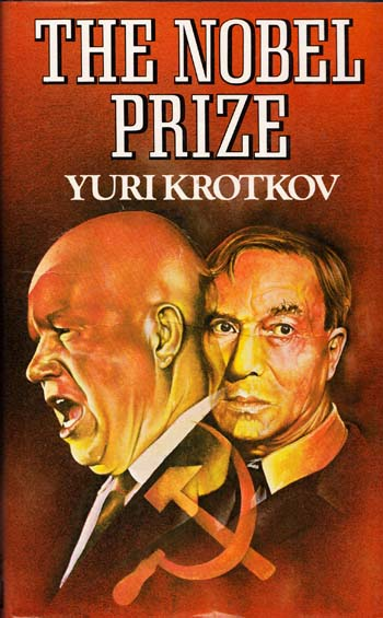 Image for The Nobel Prize A Novel